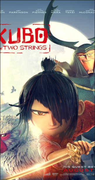 Laika studios Kubo and the two strings released in August exceeds expectations of TRL's Joe Cross.