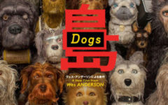Review: 'Isle of Dogs' is a canine caper that's 'ruff' around the edges