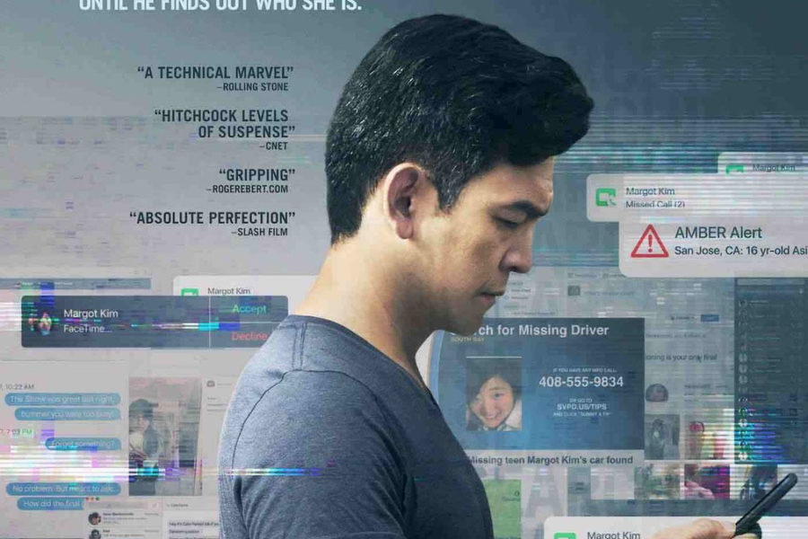 Review: Searching includes complex characters and realistic mystery