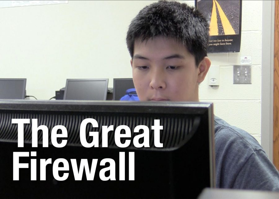 Video: The Great Firewall